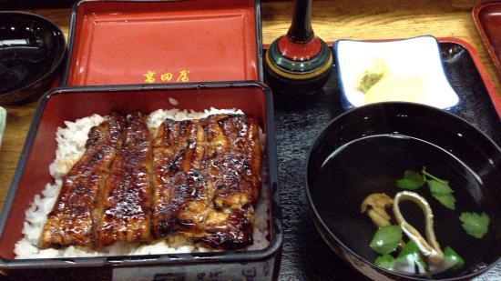 Japanese Restaurant Kabayakitakada-Ya