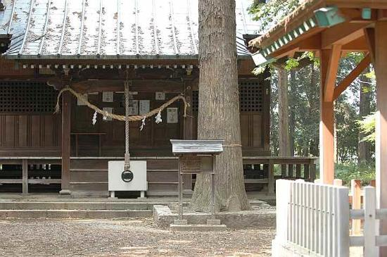 Ikushina Shrine