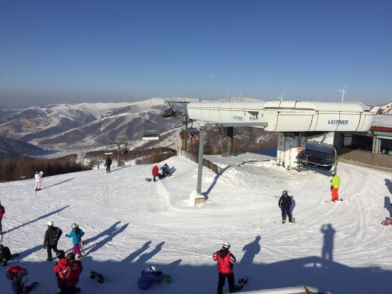Duolemeidi Ski Resort : photo0.jpg
