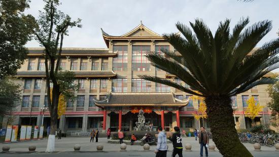 Sichuan University: Street view