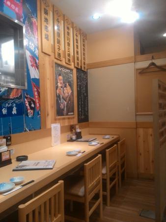 Seafood Izakaya Sakanaya-dojo JR Narita Nishiguchi