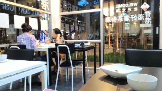Hongkong Lucky Restaurant
