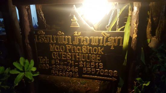 Mao Pha Shok Guesthouse