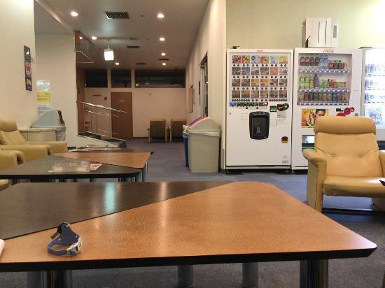 Capsule Inn Kamata: 休憩所