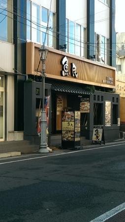 Uotami Hon-Shiogama Eki-Mae