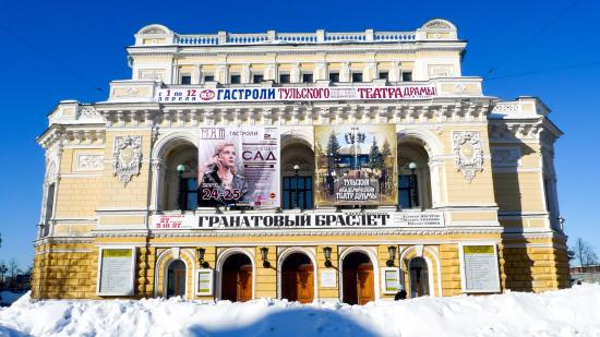 The Nizhny Novgorod State Academic Drama Theater of Gorkiy