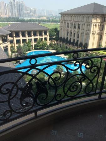 Chateau Star River Taiyuan: executive suite