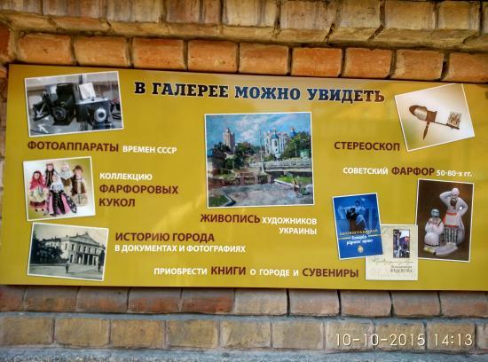 Elisavetgrad Art Gallery