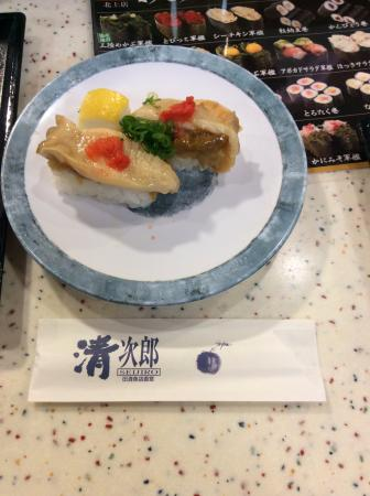 Kaitenzushiseijiro: 新鮮ホヤのお寿司