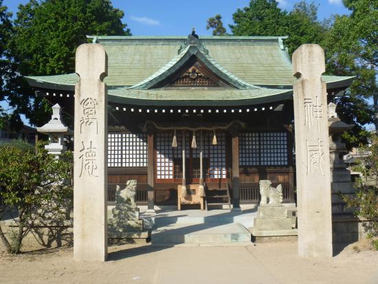 Hojo Temmangu Shrine