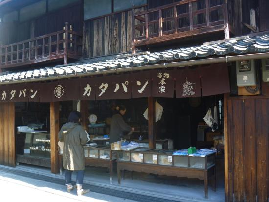 Kumaoka Sweets Shop