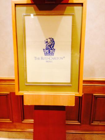 The Ritz-Carlton, Seoul: Ritz Soul