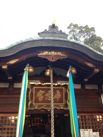 Nunose Shrine