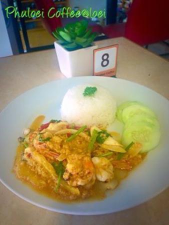 Loei Province, Thailand: ข้าวทะเลผัดผงกะหรี่