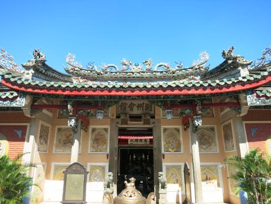Chaozhou Hall (Trieu Chau): 入口