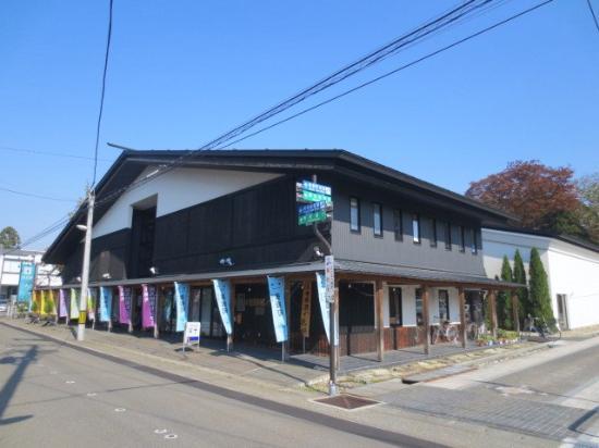 Meisui Market Yutaro