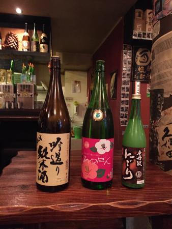 Yakitori Daruma Japanese Sake Bar: photo0.jpg