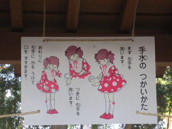 Senkoku Senju Kannon Tokyozo