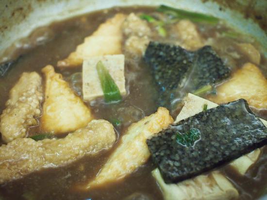Yipin Huadiaoji Jilin: Hot pot ingredients