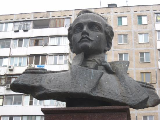 Monument-bust of Lermontov
