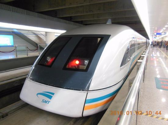 Shanghai Maglev Museum: リニア