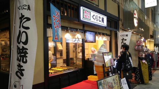 Yokohama Kurikoan Asakusa Shin Nakamisedori
