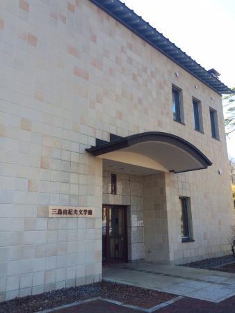 Bungakukan (Mishima Yukio Museum)