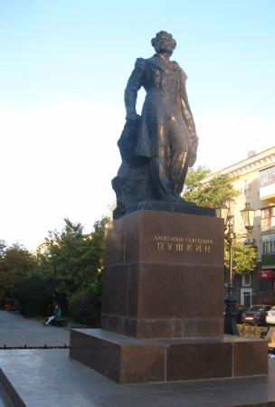 ‪A.S. Pushkin Monument‬