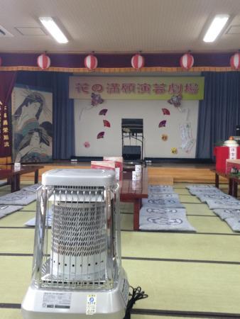 Minano-machi, Japón: 休憩所