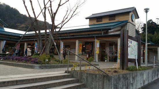 Michi-no-Eki Tsukimino Sato Nanno