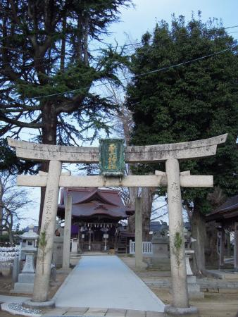 Hijiri Shrine
