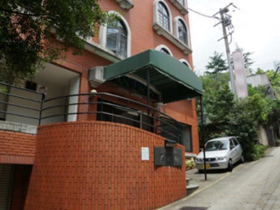 Nagasaki Hotel Ihokan: 長崎ホテル異邦館