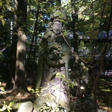 Teishoji Temple