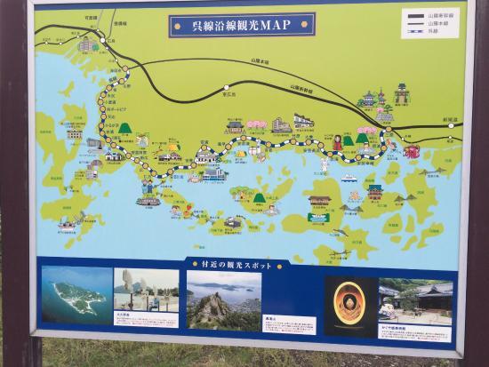Map of the Island - Picture of Okunoshima Island, Takehara - TripAdvisor
