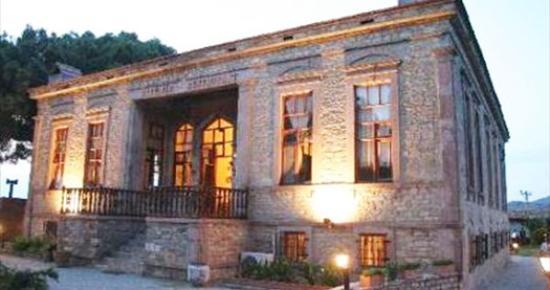Şirince Artemis Restaurant ve Şarap Evi