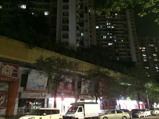 JiaZhaoYe Dong DaJie ShangYe GuangChang