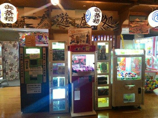 Oedo-Onsen-Monogatari : P_20150904_223419_large.jpg