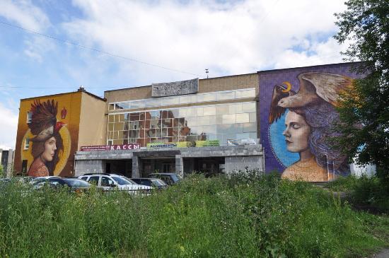 Lavrov Concert Hall