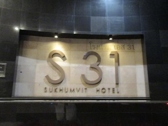 S31 Sukhumvit Hotel: ด้านหน้า โรงแรมครับ