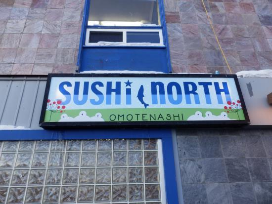 Sushi North: 看板