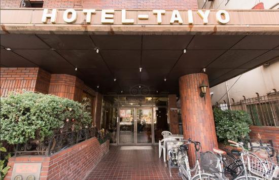Photo of Hotel Taiyo Osaka