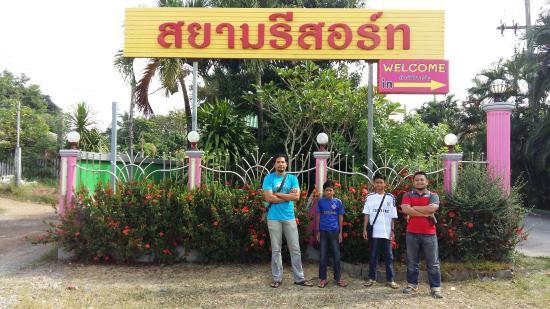 Siam Resort Hat Yai