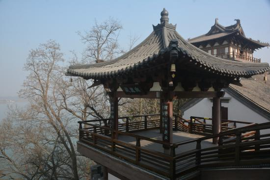 Beigushan Park