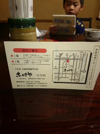 Namazuya Ichinomiya: IMG_20160103_112131_large.jpg