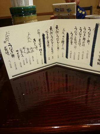 Namazuya Ichinomiya: IMG_20160103_112115_large.jpg