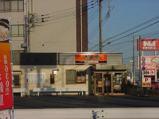 Chikusei, Japan: にぎやかな交差点です
