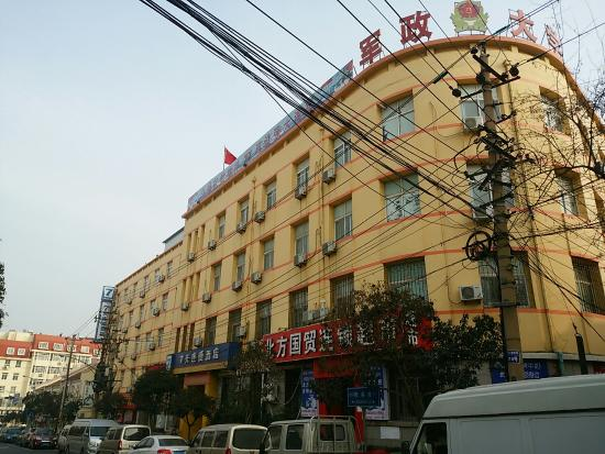 7 Days Inn Qingdao Zhongshan Road Commercial Street