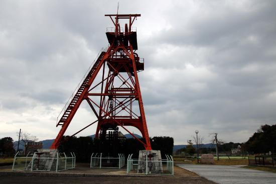 Tagawa City Coal-mining Museum: Old Coal Mine Site View 1
