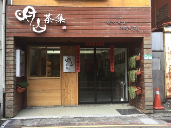 Ming San Tea