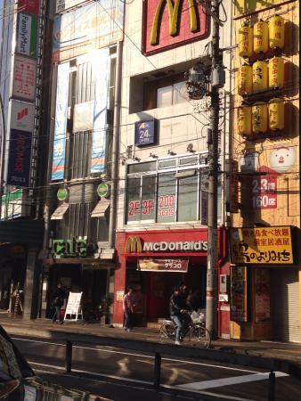 McDonald's Tennoji North Entrance
